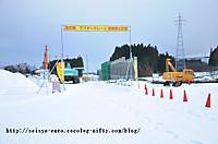2012_01dsc_0287_264