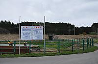 20135_551