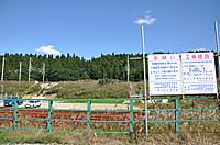 20139_524