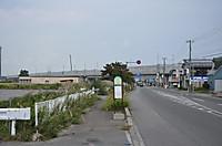 20139_086