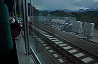 20149_311