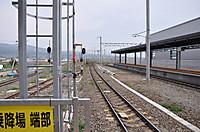 20155_055